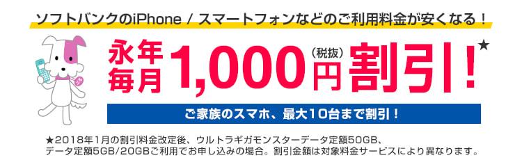 KCN京都 × おうち割 光セット