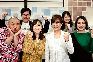 KCN情報発信スタジオ「Kスタ!」