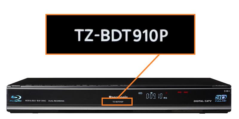 TZ-BDT910P