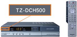 TZ-DCH500