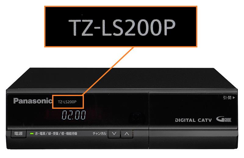 TZ-LS200P