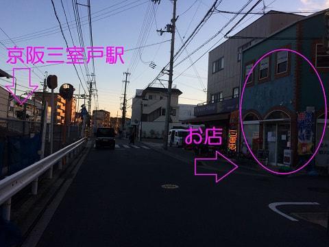 00ekiyoko.jpg