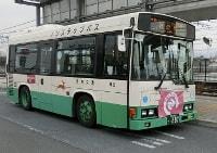 bus-200.jpg