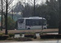 bus-mini.jpg
