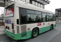 bus_oomoji.jpg
