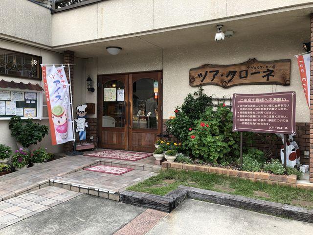 daikichi006.jpg