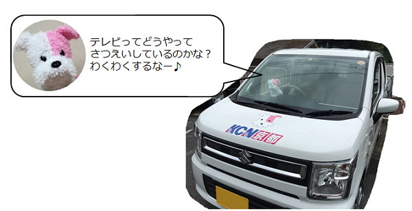drive3.png