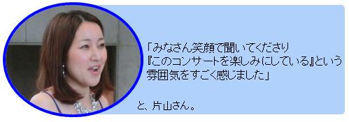 katayamasan.png
