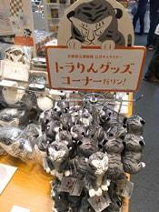 kokuhou-14.jpg
