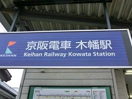 kyoutokihata1200.jpg