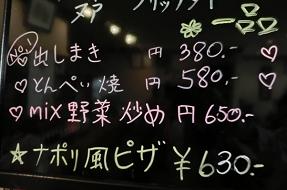 menu-190.png