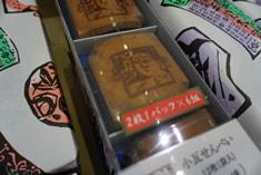 munakata-17.jpg