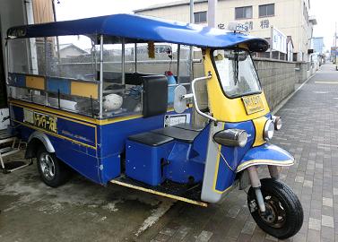 tuktuk_270_1.png