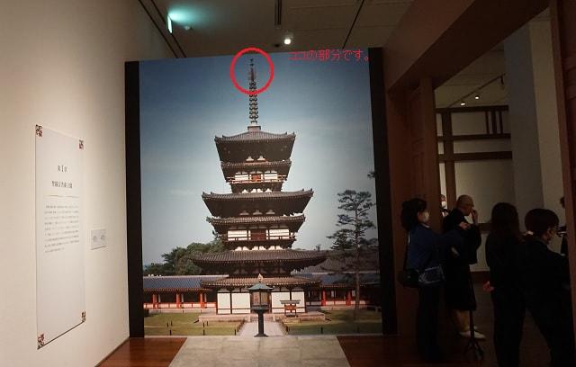yakushiji-2020-04.jpg